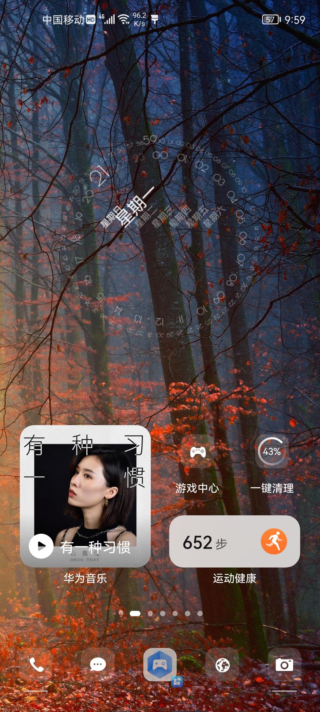Screenshot_20210823_215945_com.huawei.android.launcher.jpg