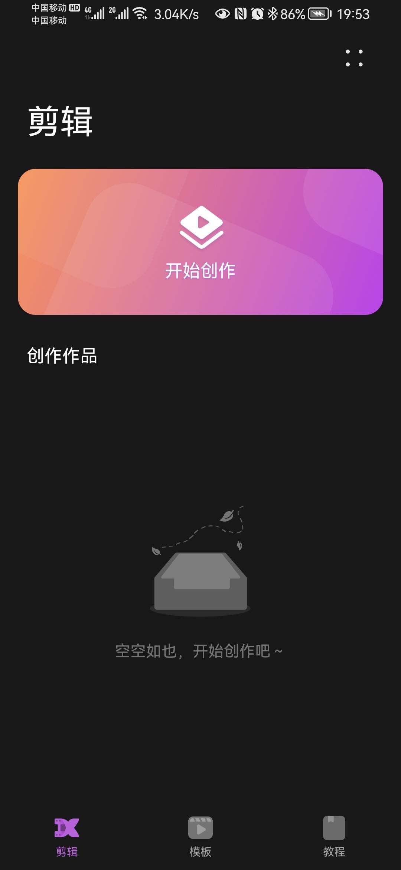 Screenshot_20210824_195311_com.huawei.videoeditor.jpg
