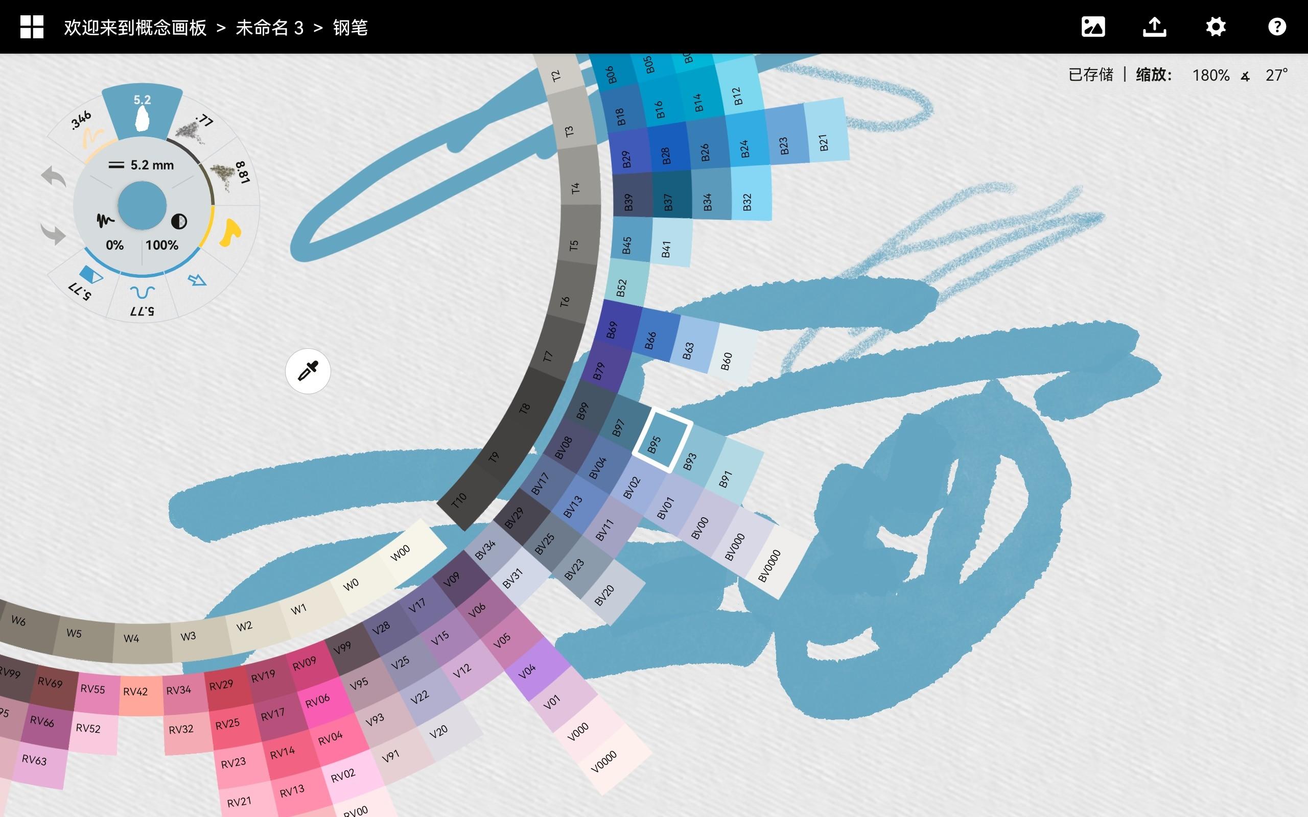 Screenshot_20210825_133155_com.tophatch.concepts.jpg