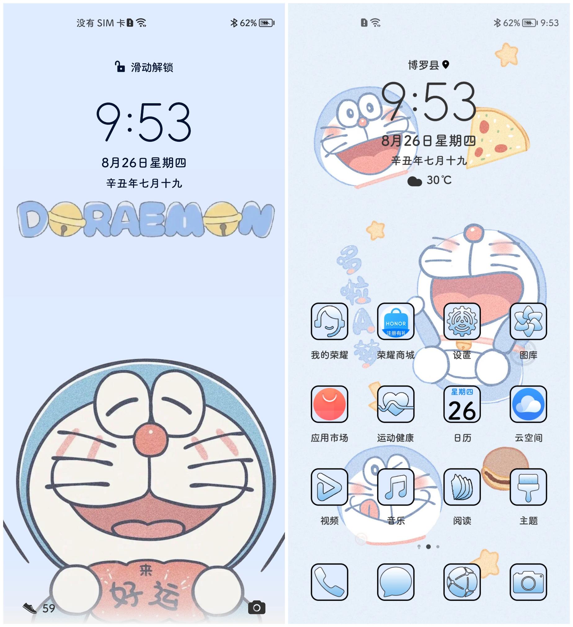 Screenshot_20210826_095344.jpg