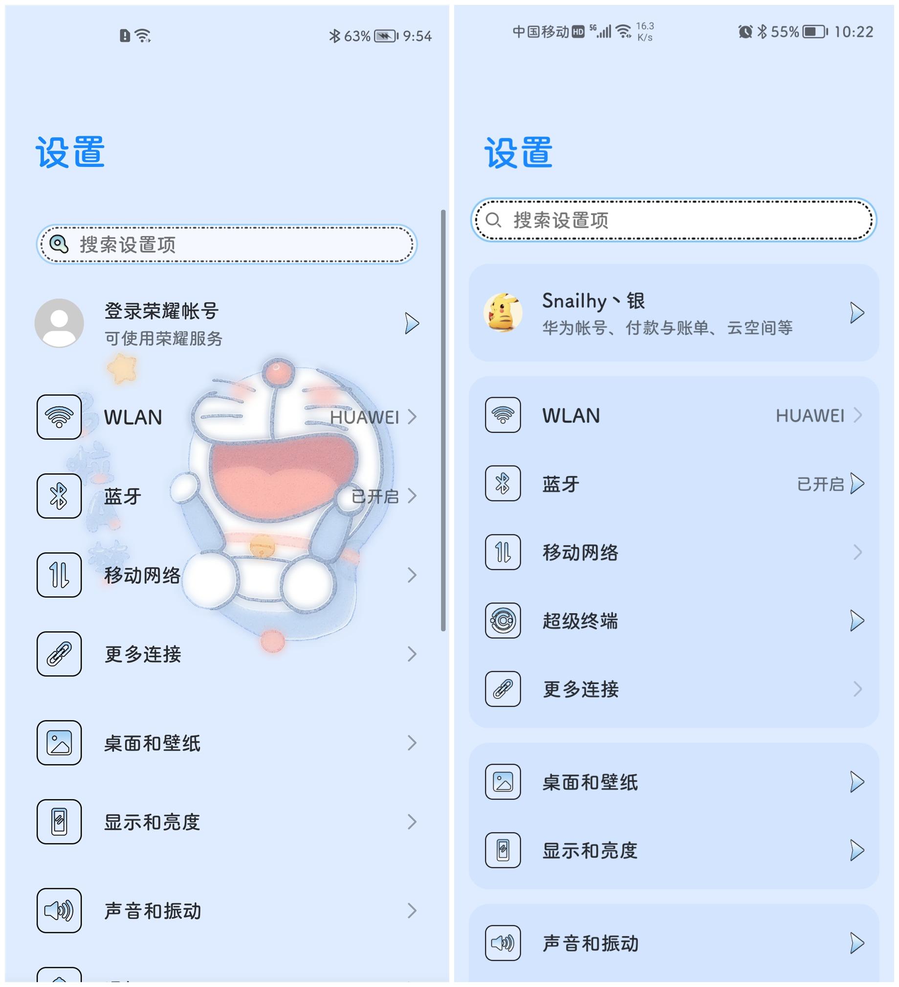 Screenshot_20210826_095414.jpg