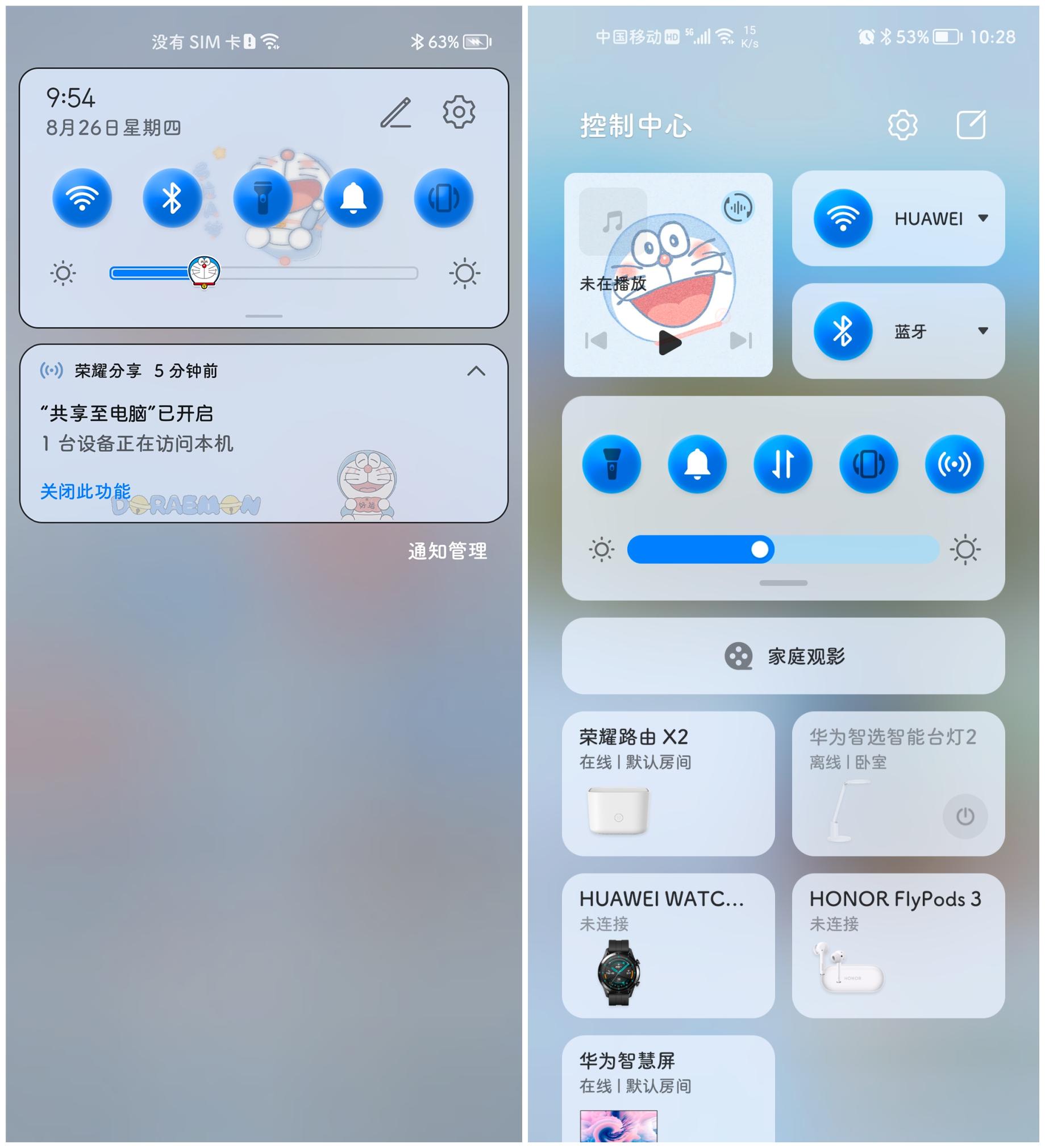 Screenshot_20210826_095419.jpg