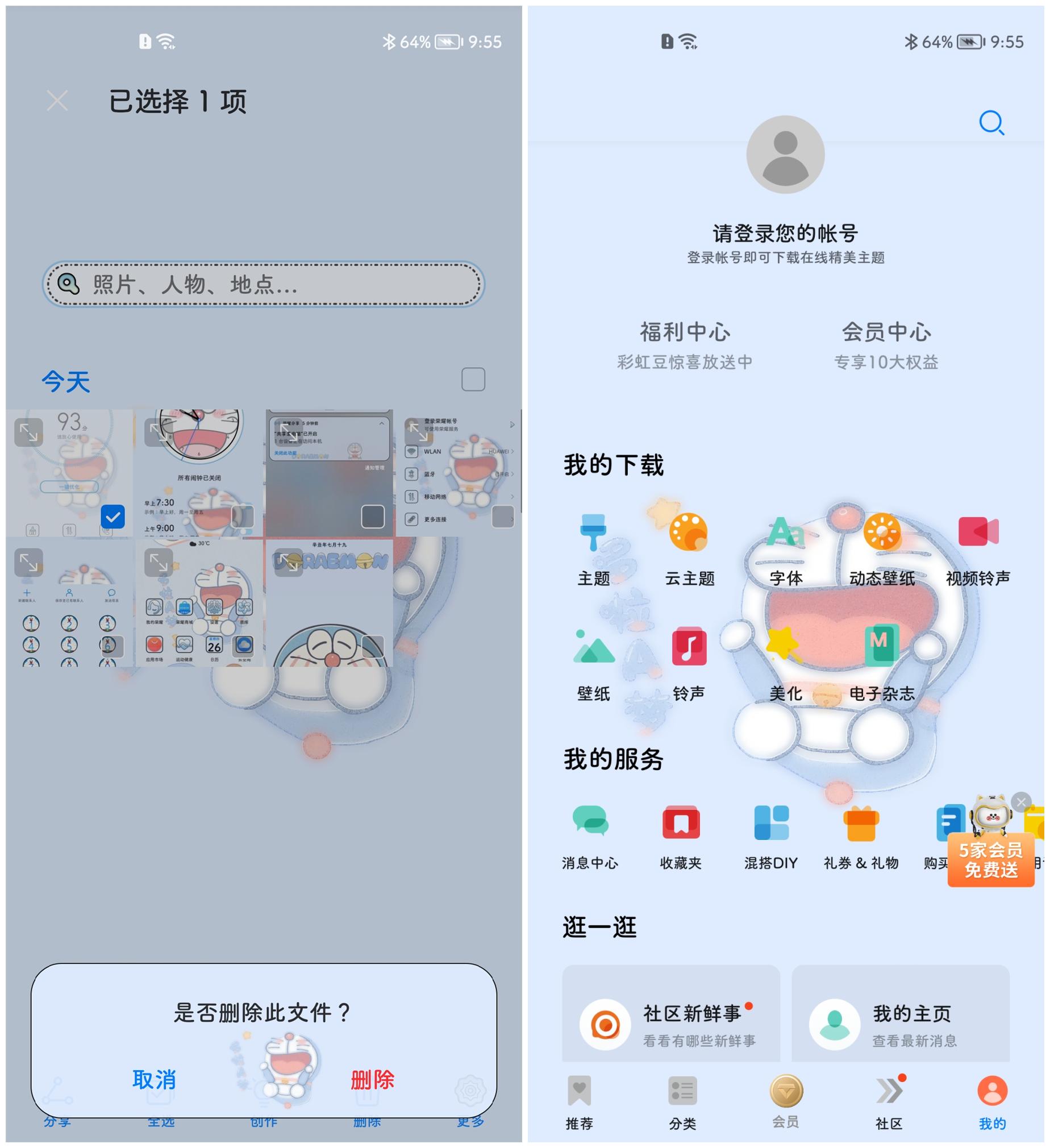 Screenshot_20210826_095518.jpg
