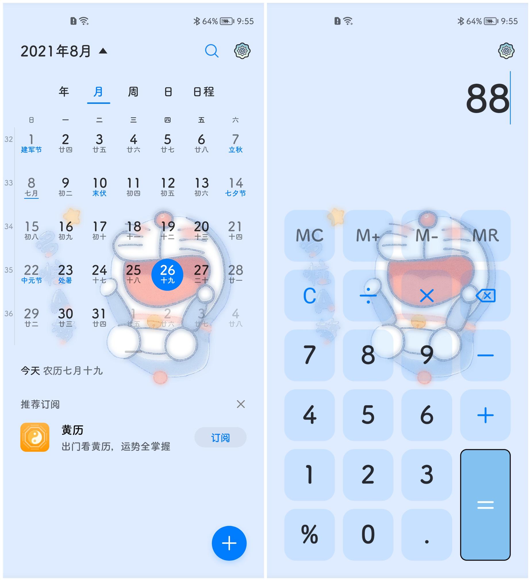 Screenshot_20210826_095543.jpg