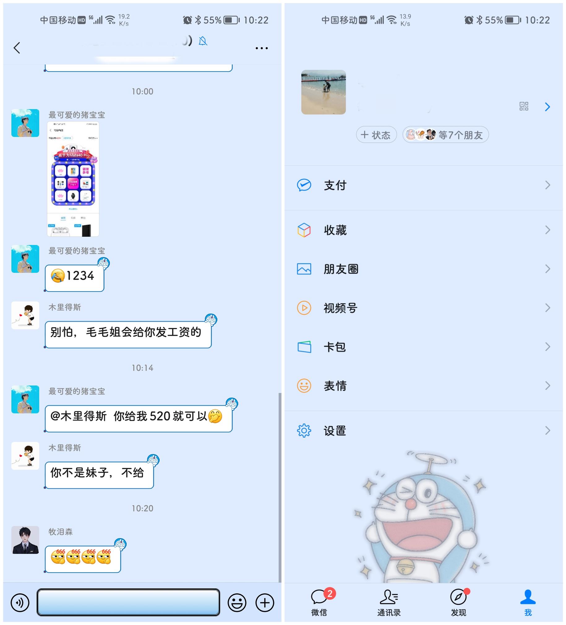 Screenshot_20210826_102218_com.tencent.mm.jpg
