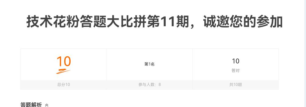 Screenshot_20210827_172931_com.huawei.browser.png