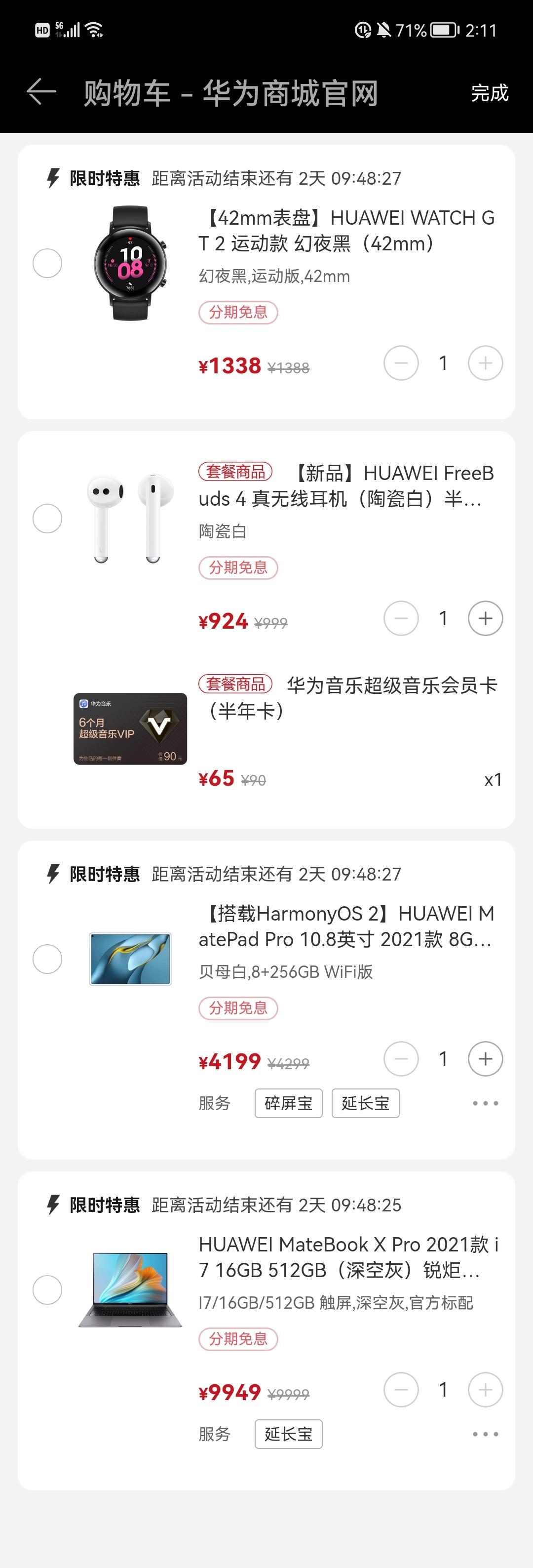 Screenshot_20210828_141141.jpg
