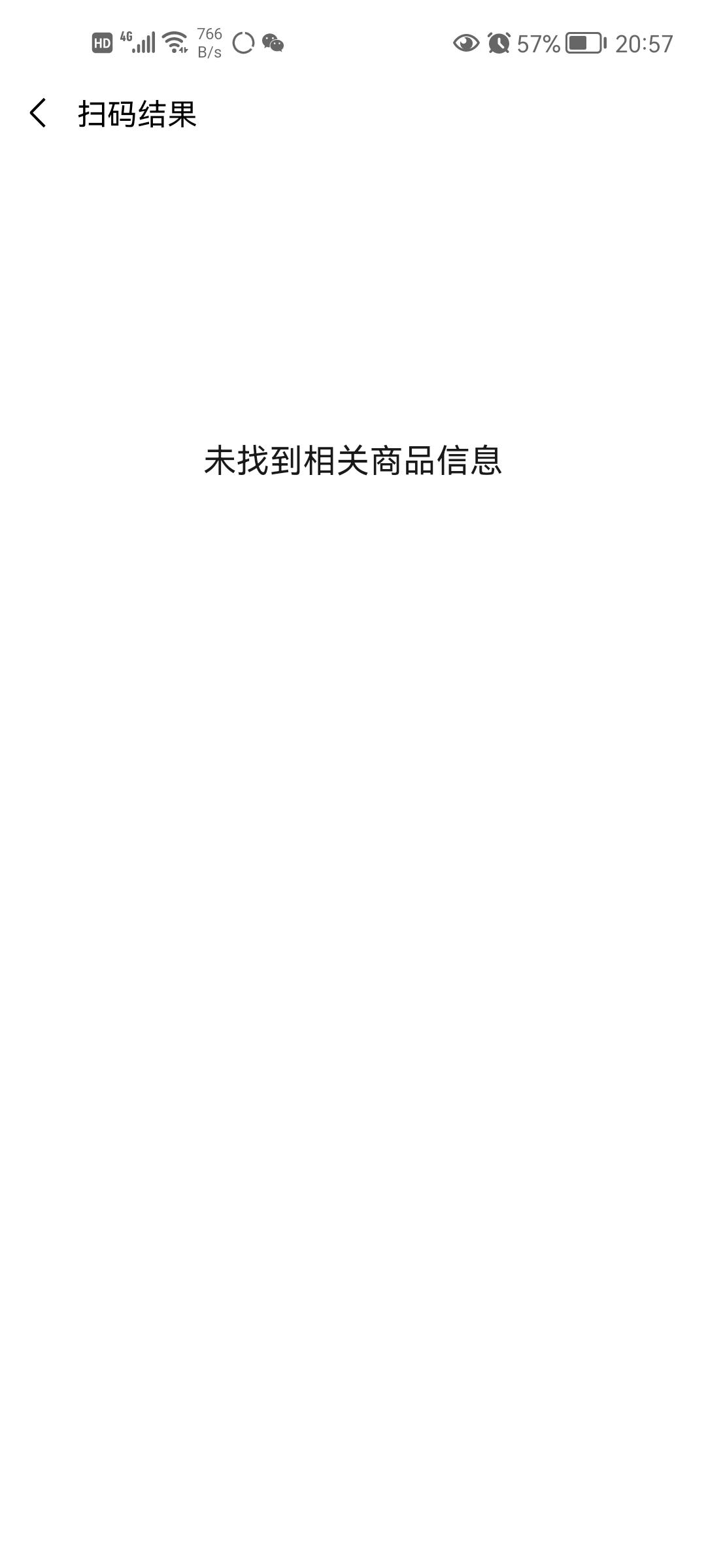 Screenshot_20210828_205715_com.tencent.mm.jpg