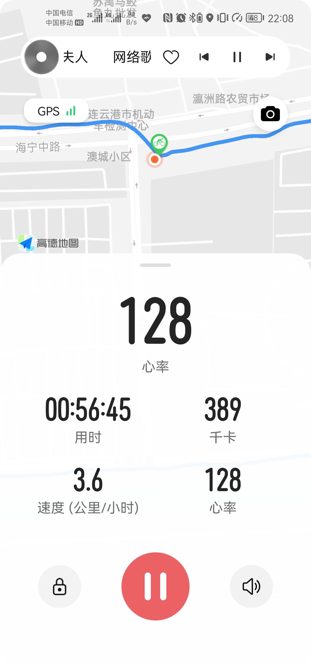 Screenshot_20210824_220826_com.huawei.health.jpg