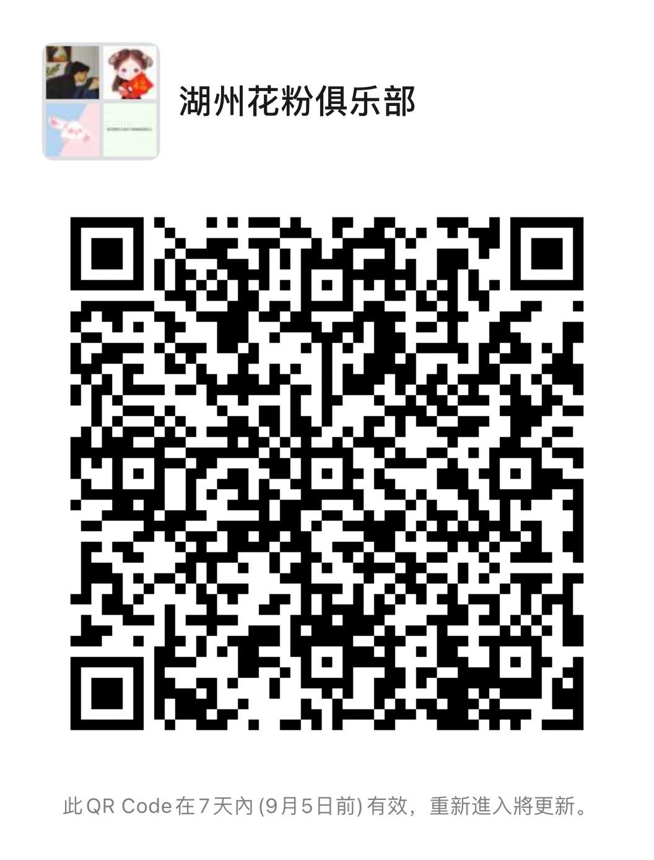 mmexport1630305917403.jpg
