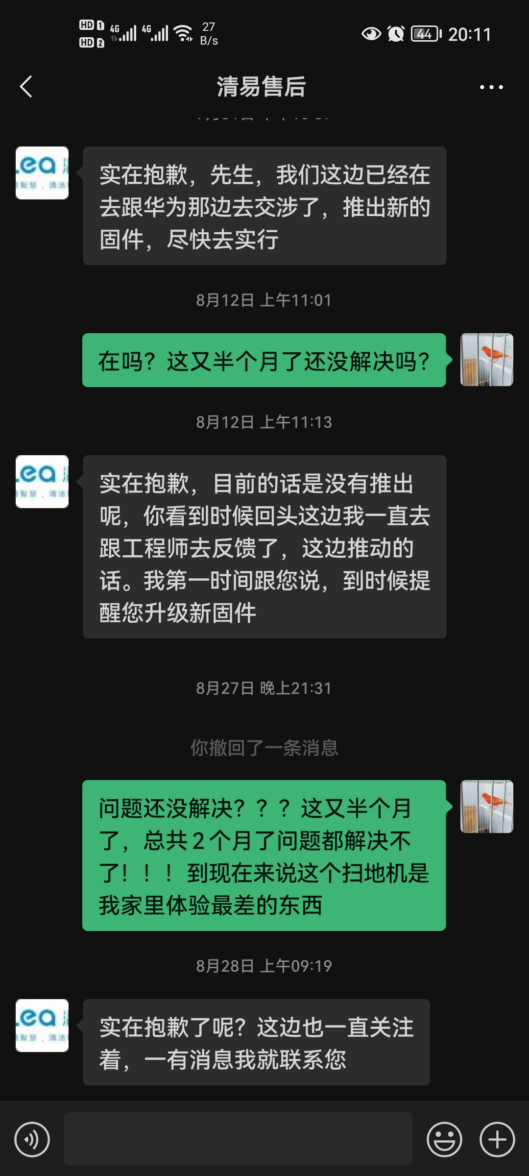 Screenshot_20210831_201127_com.tencent.mm.jpg