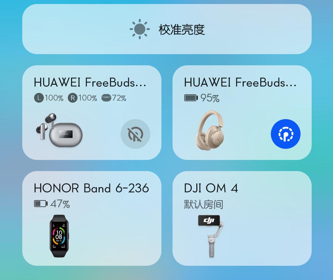 Screenshot_20210831_221529_com.huawei.android.launcher.png