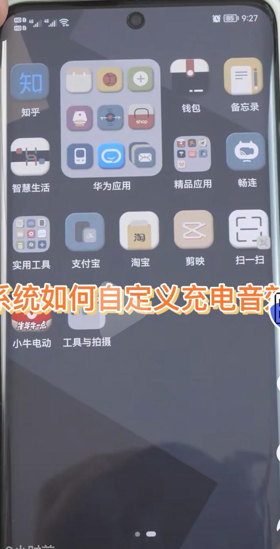 Screenshot_20210901_200405_com.ss.android.ugc.aweme.png