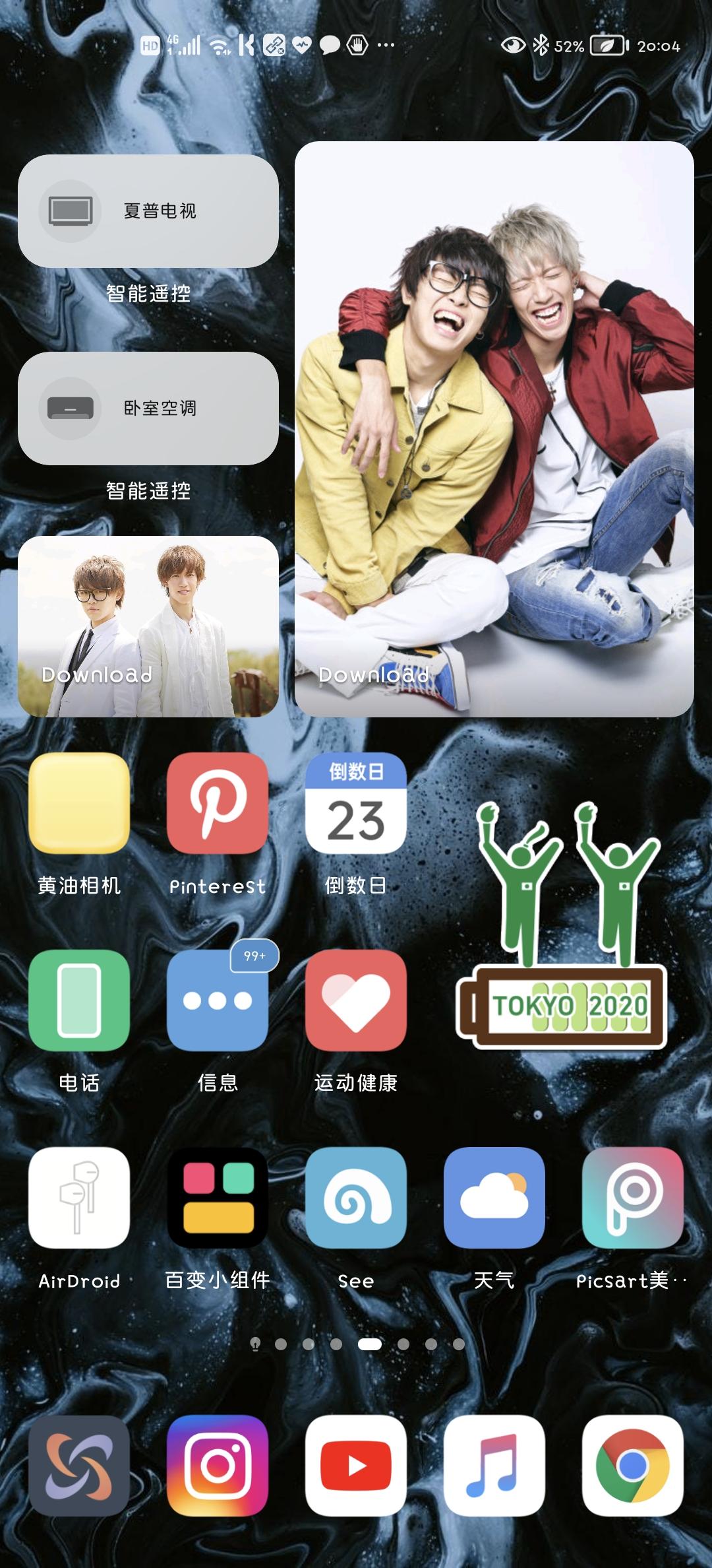 Screenshot_20210902_200436_com.huawei.android.launcher.jpg