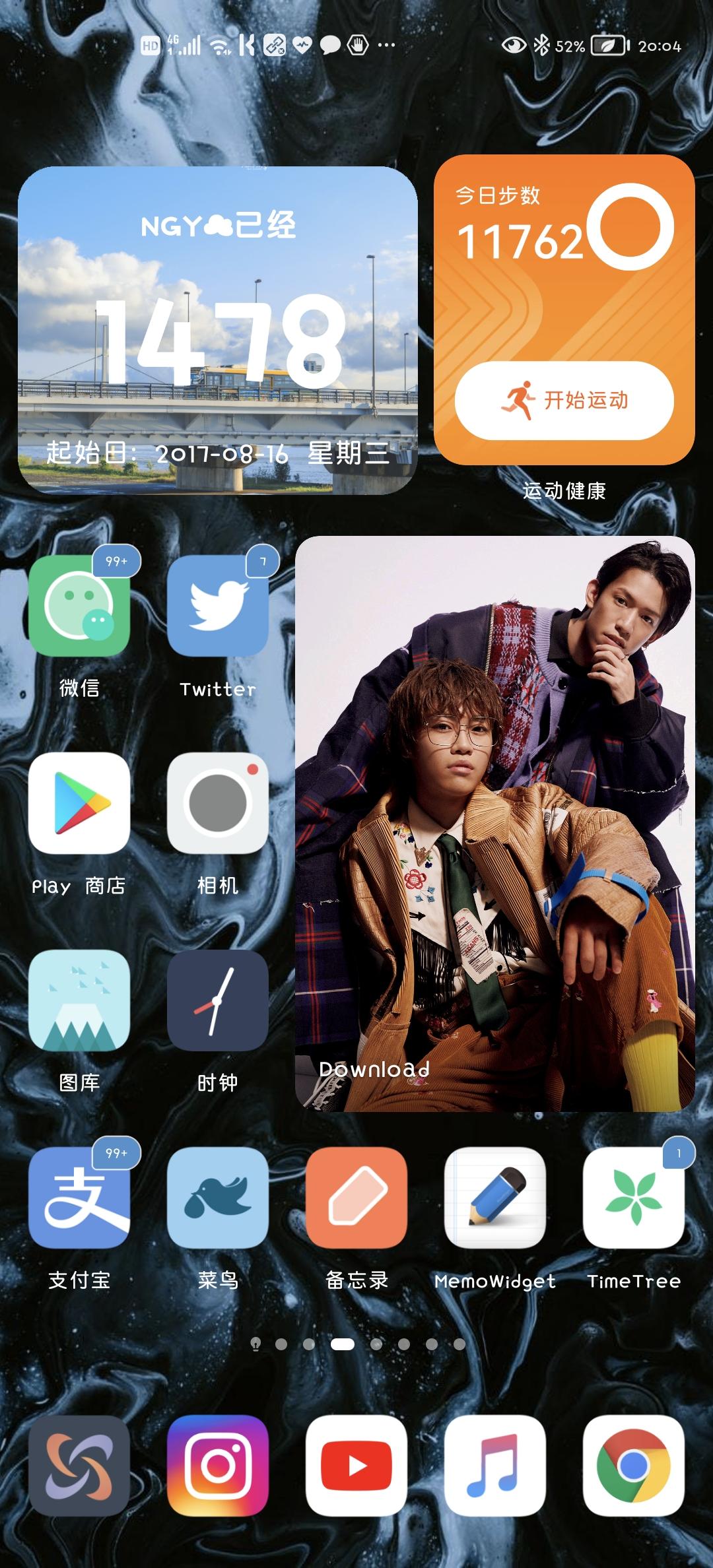 Screenshot_20210902_200432_com.huawei.android.launcher.jpg