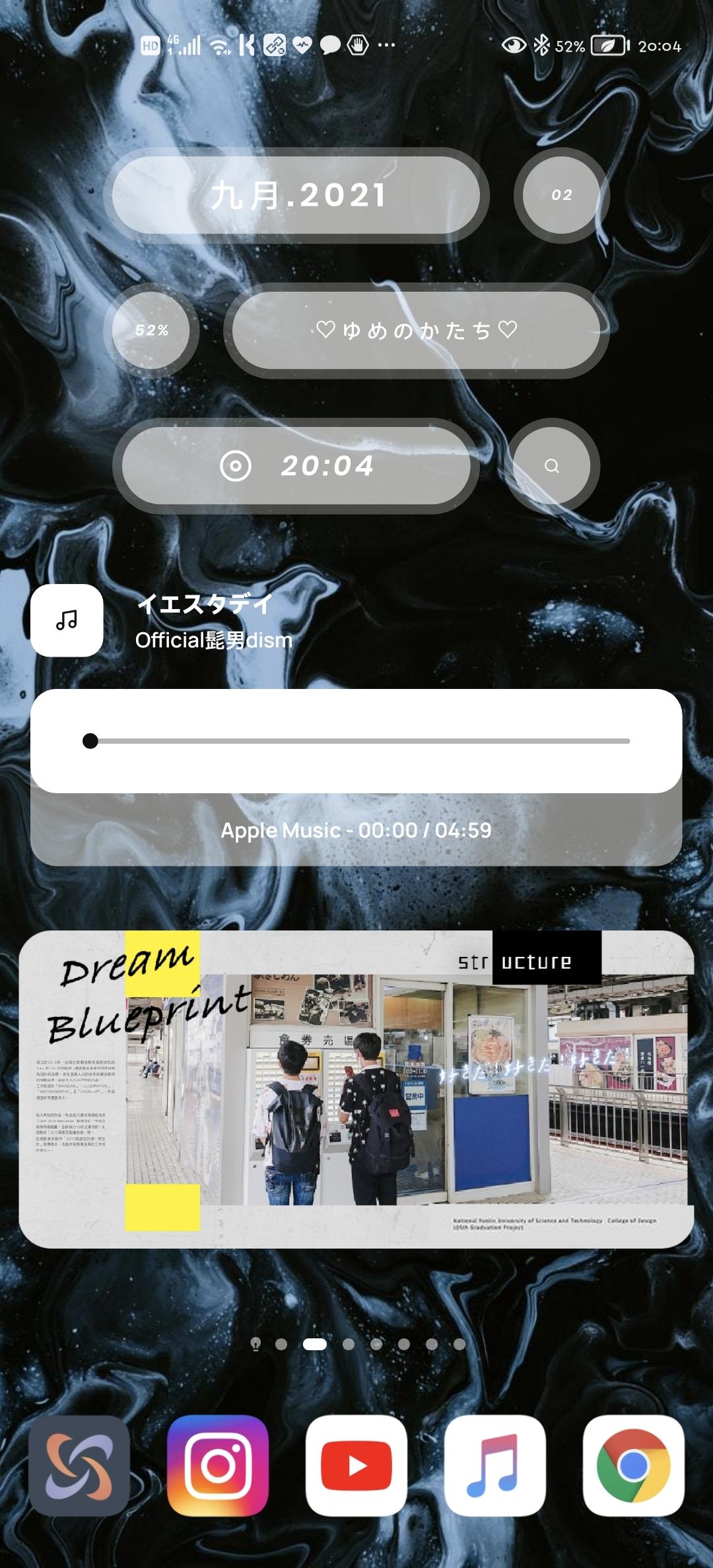Screenshot_20210902_200429_com.huawei.android.launcher.jpg