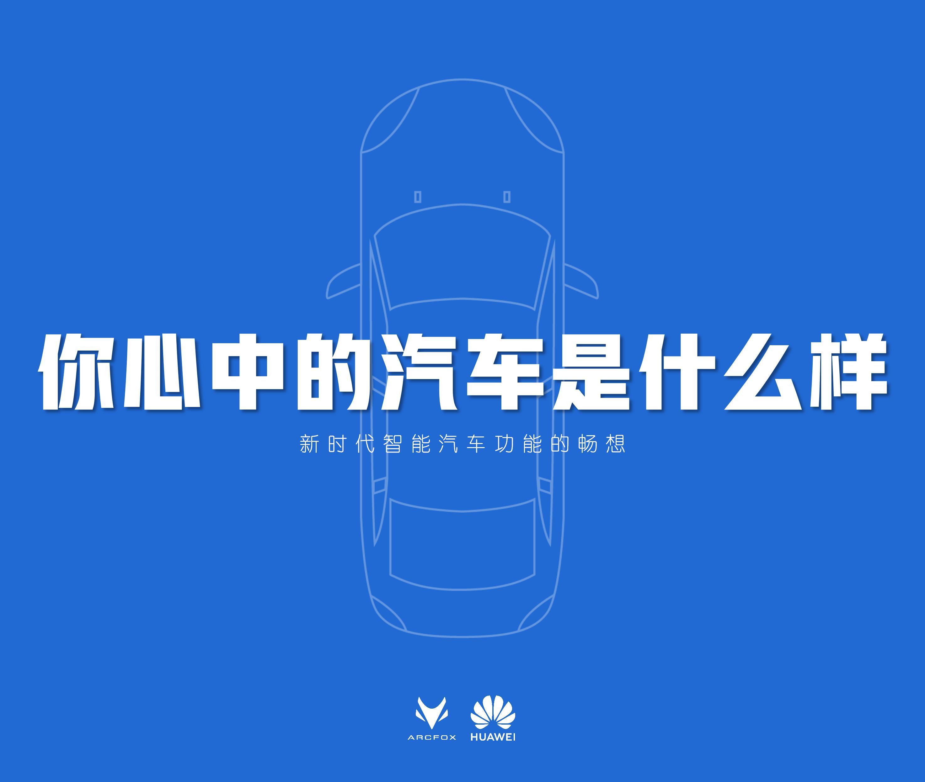 心中理想的新能源汽车_09.jpg
