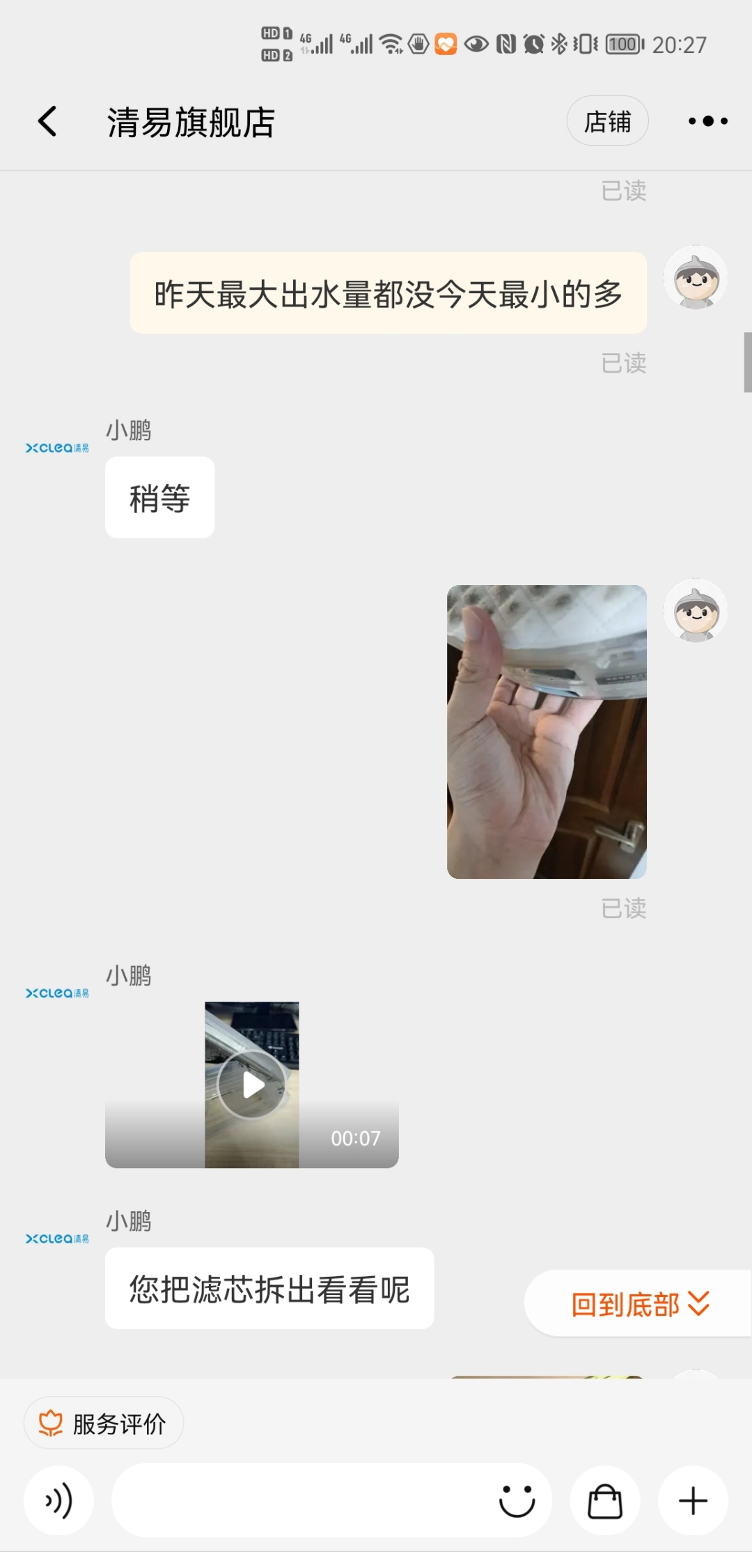 Screenshot_20210903_202719_com.taobao.taobao.jpg