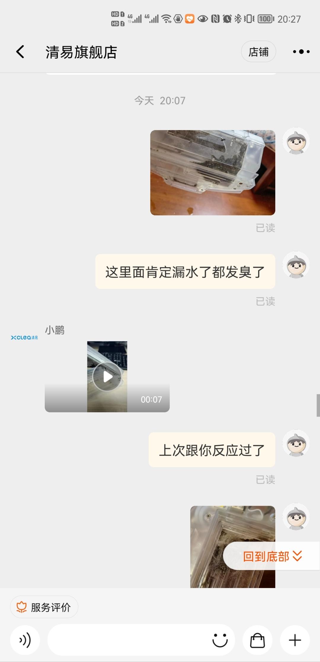 Screenshot_20210903_202740_com.taobao.taobao.jpg