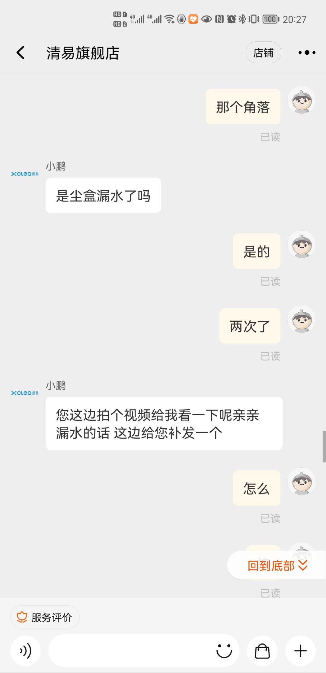 Screenshot_20210903_202746_com.taobao.taobao.jpg