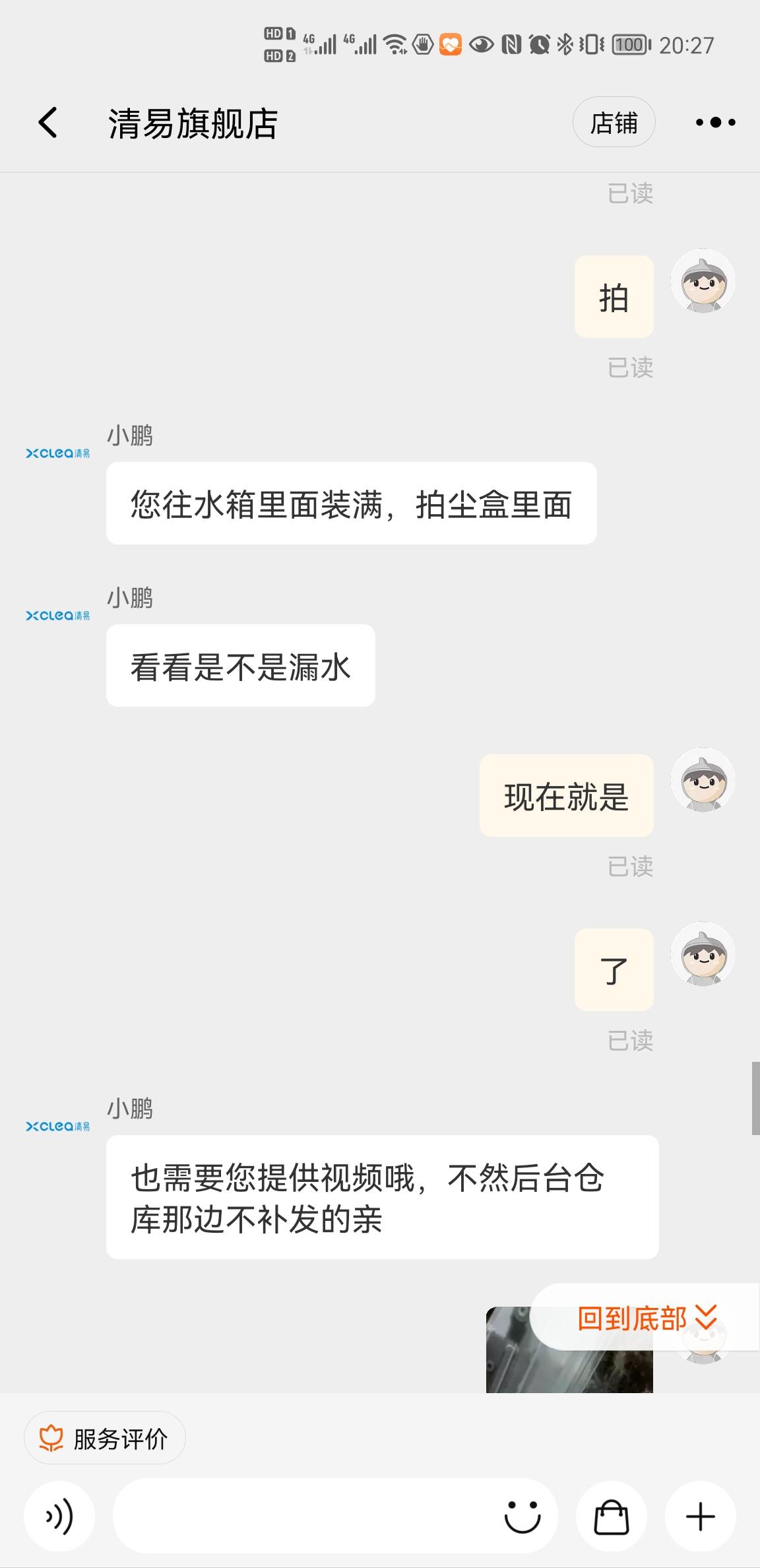 Screenshot_20210903_202751_com.taobao.taobao.jpg