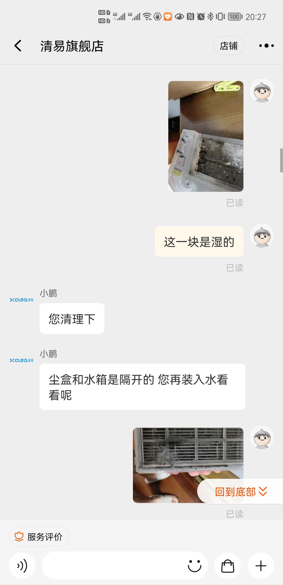 Screenshot_20210903_202722_com.taobao.taobao.jpg