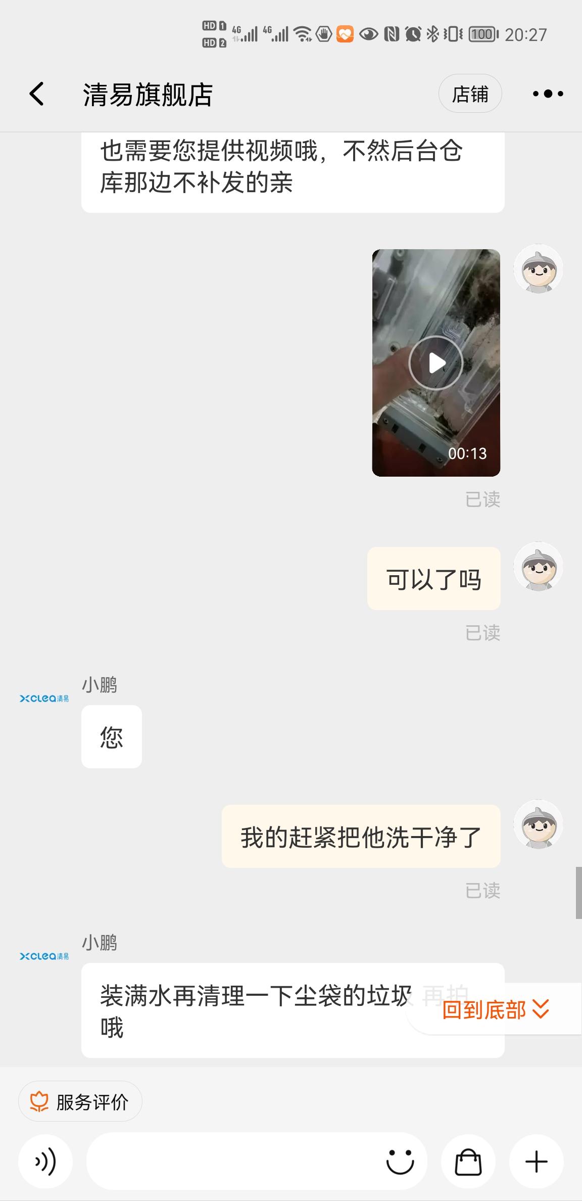 Screenshot_20210903_202755_com.taobao.taobao.jpg