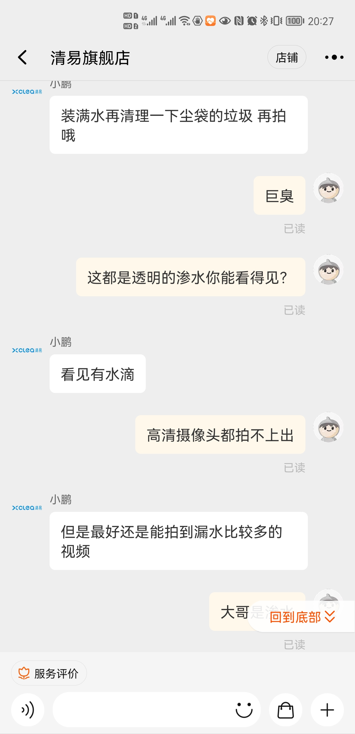 Screenshot_20210903_202800_com.taobao.taobao.jpg