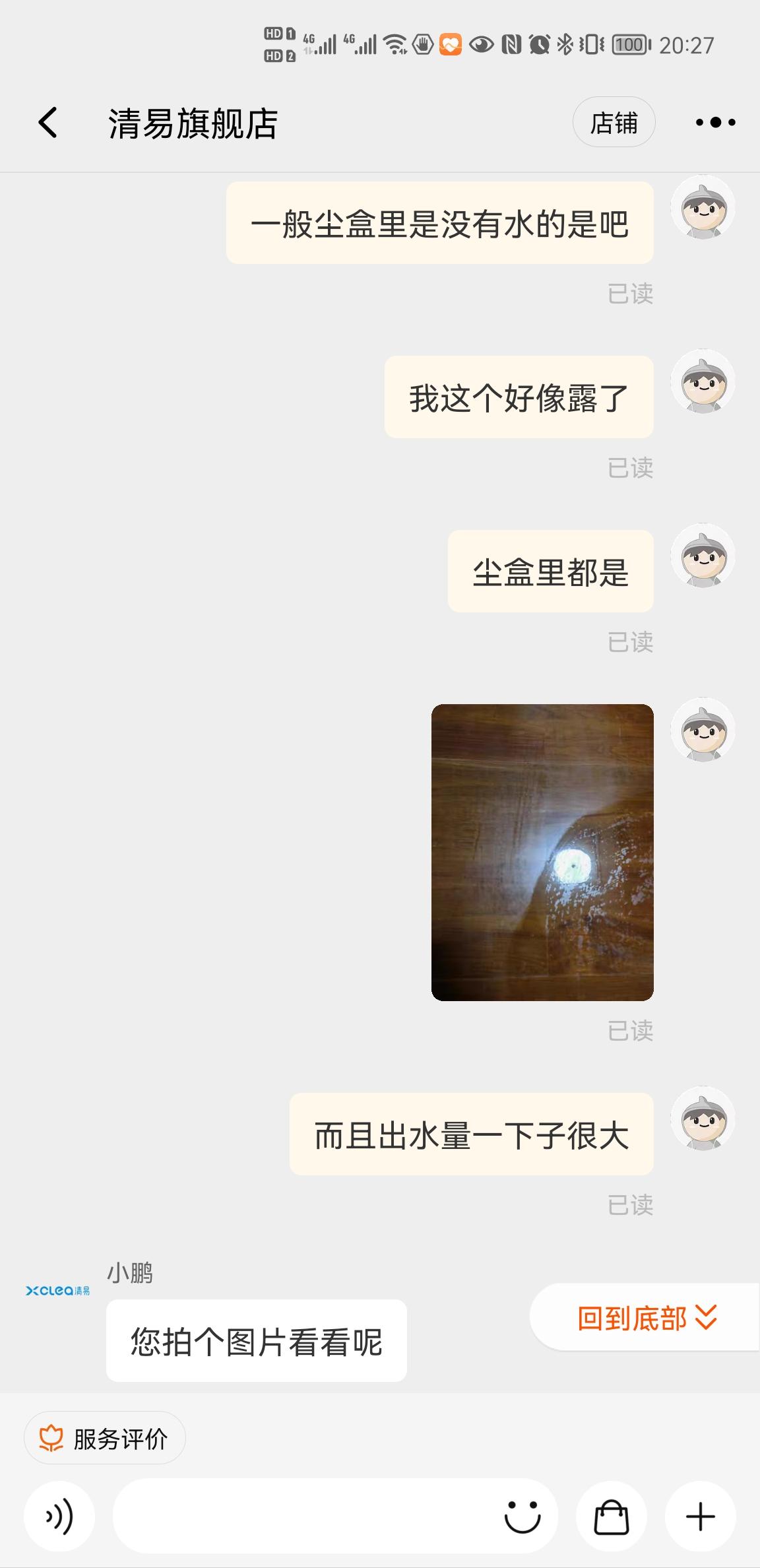 Screenshot_20210903_202710_com.taobao.taobao.jpg