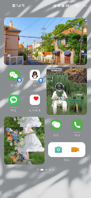 Screenshot_20210903_235641_com.huawei.android.launcher.jpg