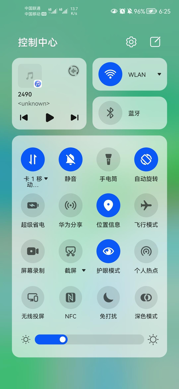 Screenshot_20210904_062520_com.huawei.android.launcher.jpg