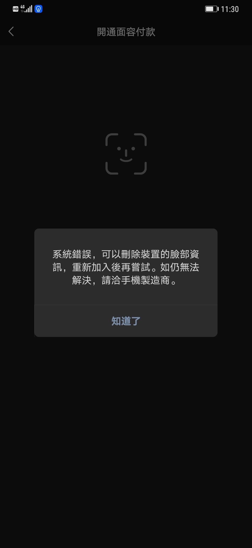 Screenshot_20210904_113003_com.tencent.mm.jpg