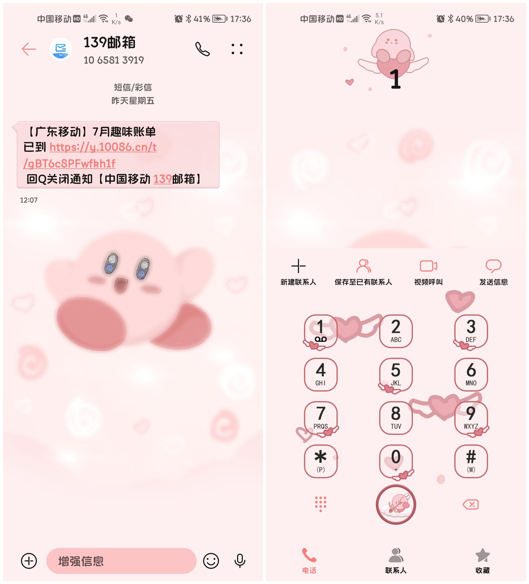 微信图片_202109041757375.jpg