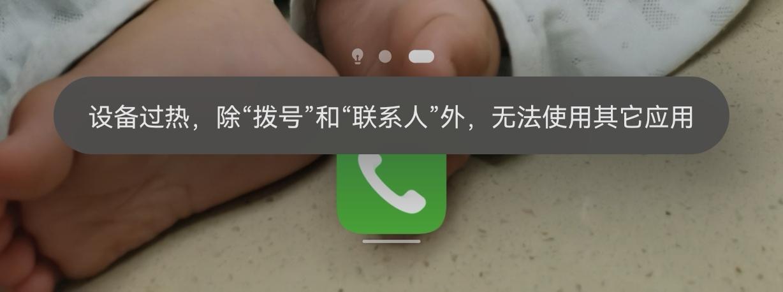 Screenshot_20210904_194115_com.huawei.android.launcher_edit_37640665414568.jpg