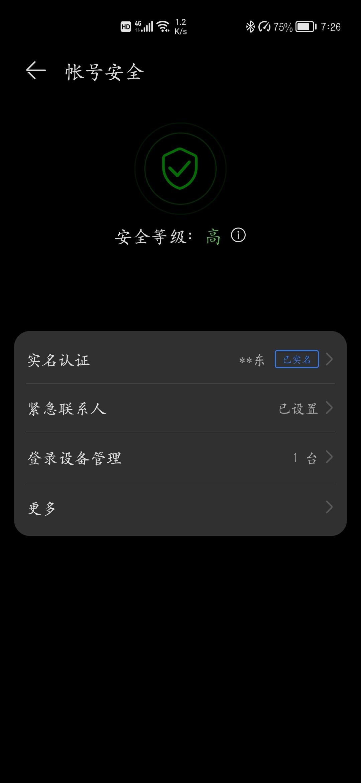 Screenshot_20210906_192647_com.huawei.hwid.jpg