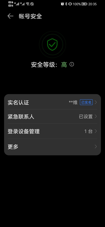 Screenshot_20210906_203544_com.huawei.hwid.jpg