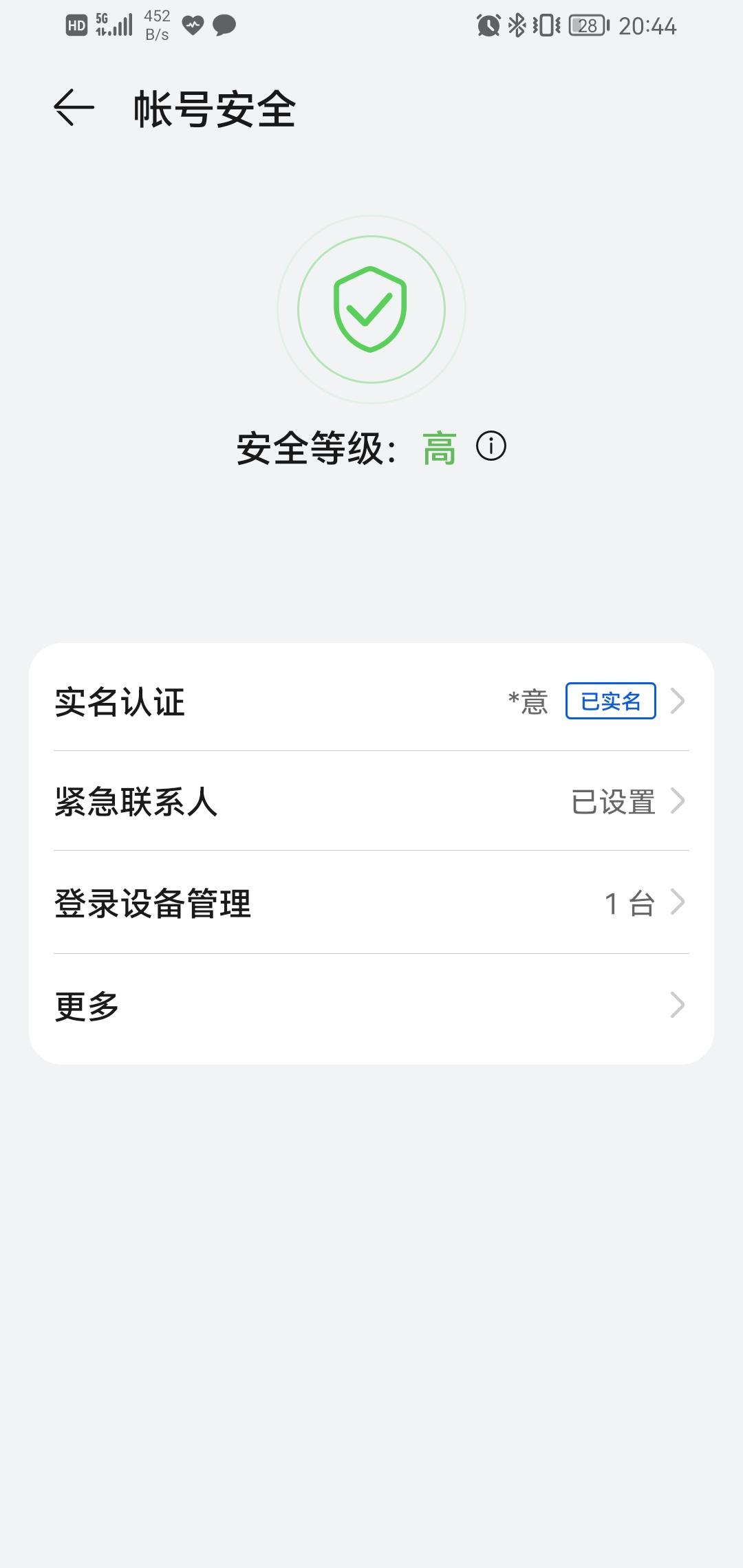 Screenshot_20210906_204441_com.huawei.hwid.jpg