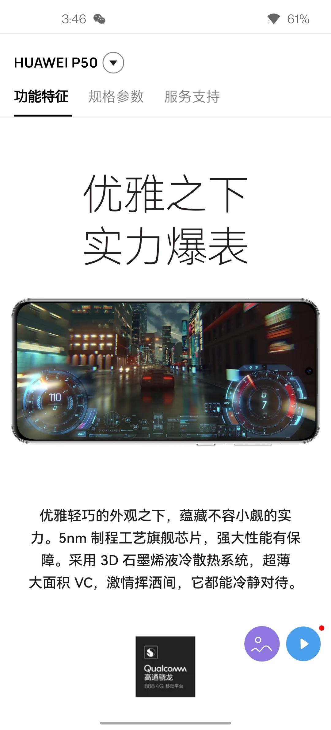 Screenshot_20210907-154613.jpg