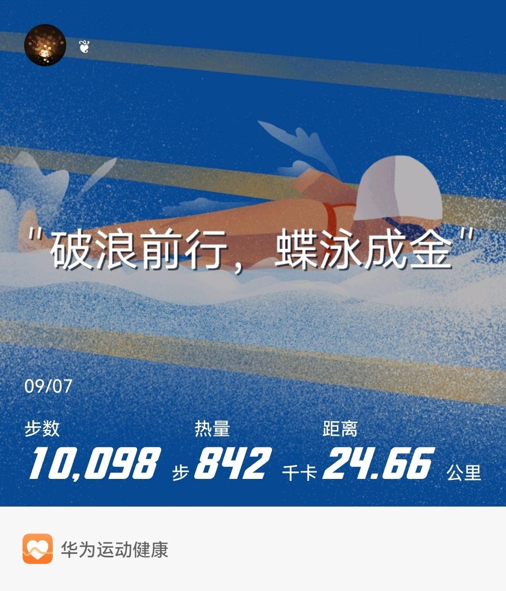 sporthealth-1-20210907-194105.jpg