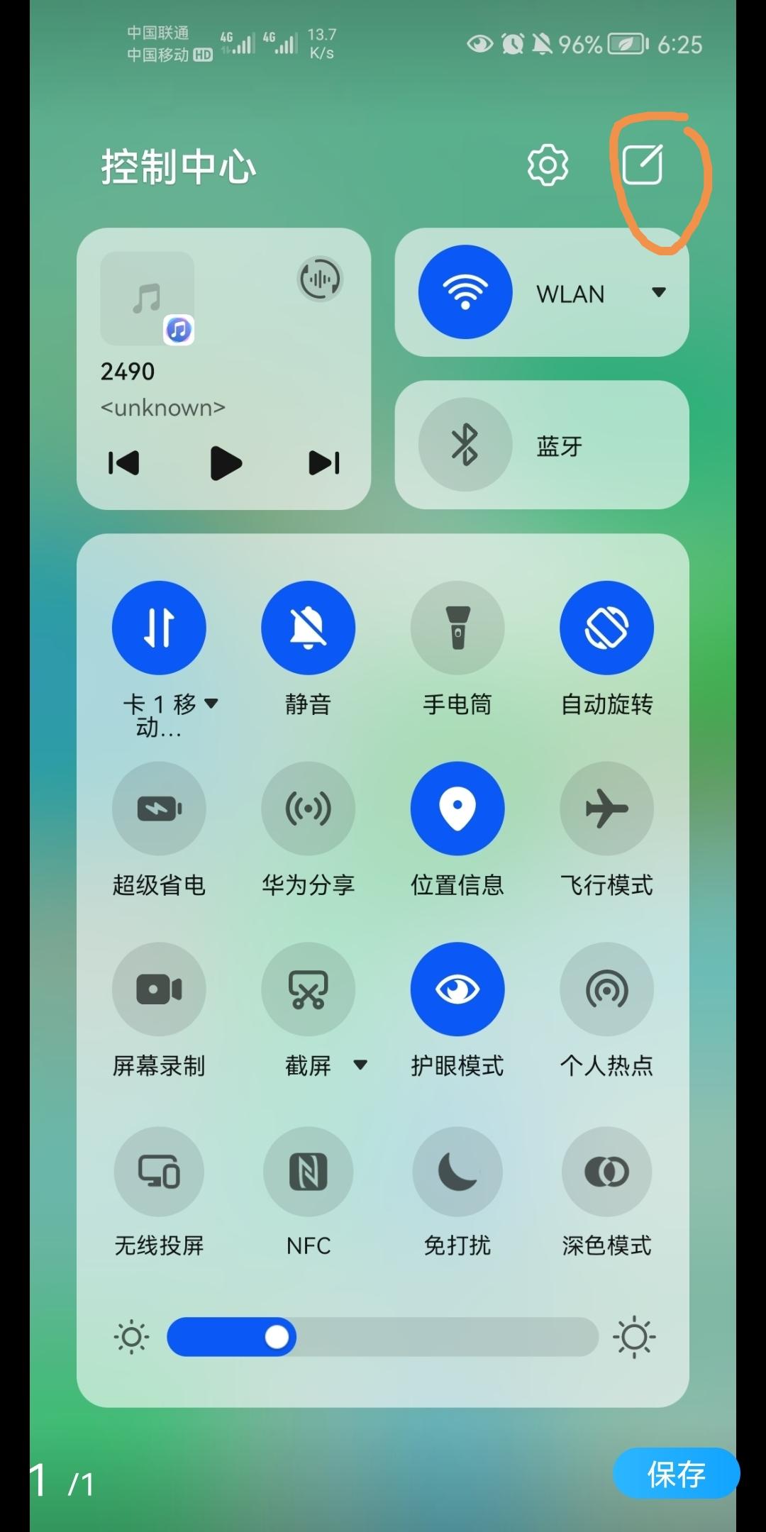Screenshot_20210907_233557.jpg