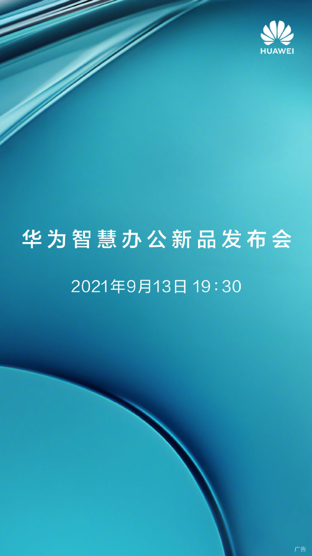 20210908.jpg