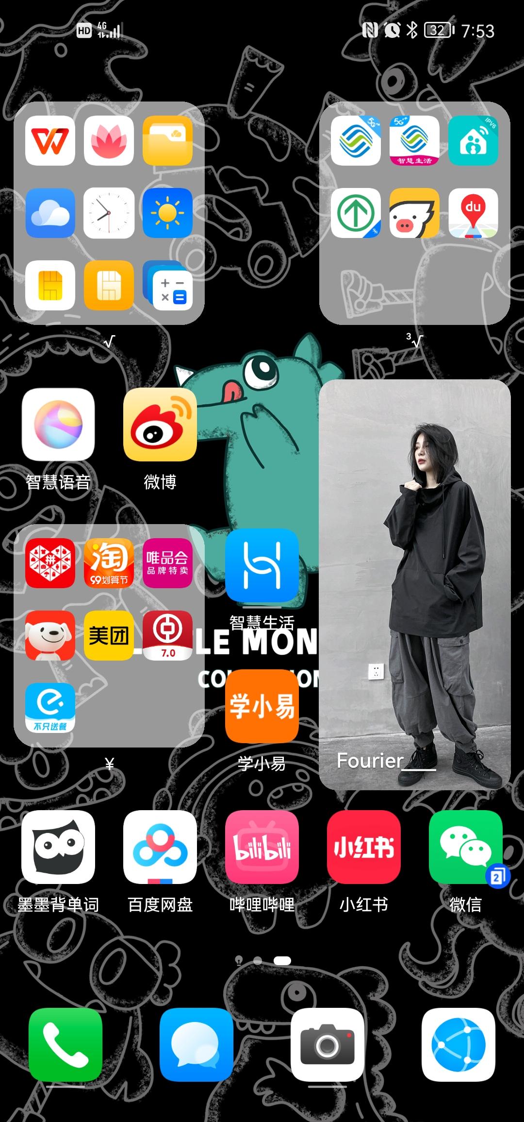 Screenshot_20210908_195330_com.huawei.android.launcher.jpg