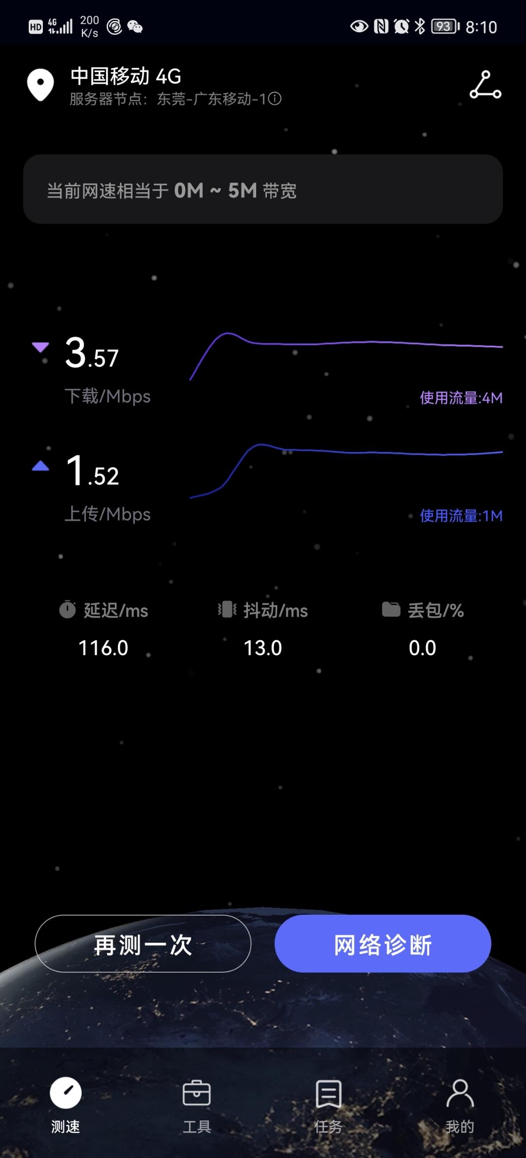 Screenshot_20210908_201057_com.huawei.genexcloud.speedtest.jpg