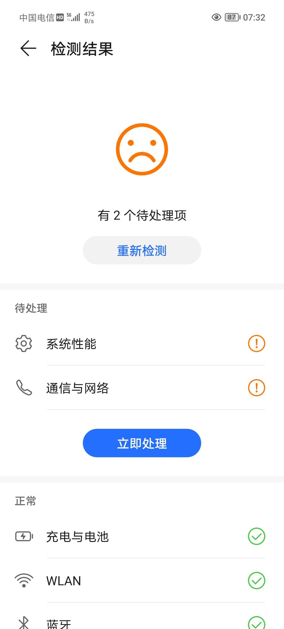 Screenshot_20210909_073248.jpg
