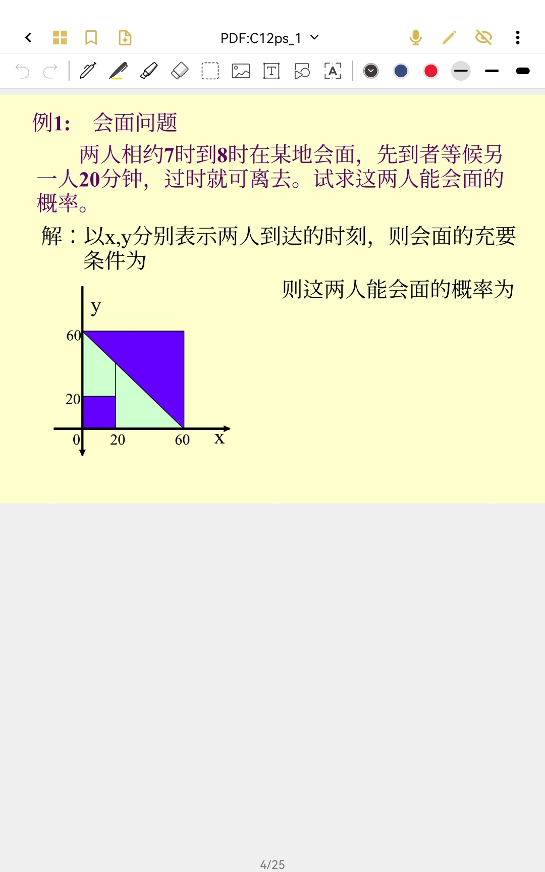 Screenshot_20210909_083447_com.jideos.jnotes.jpg