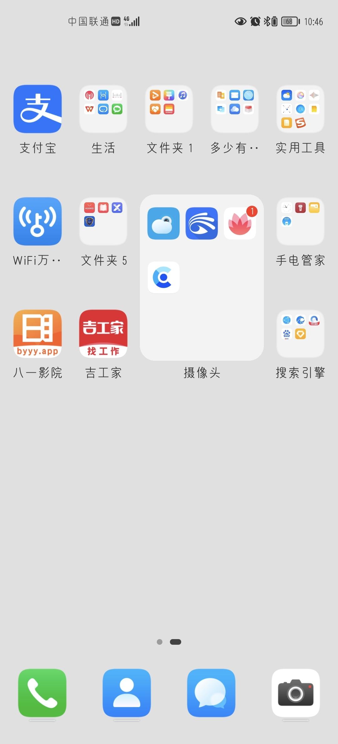 Screenshot_20210909_104620_com.huawei.android.launcher.jpg
