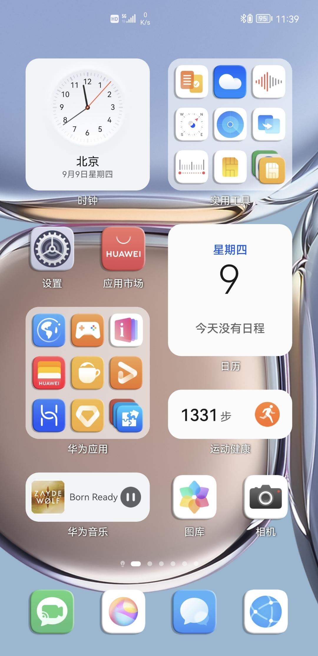 Screenshot_20210909_113907_com.huawei.android.launcher.jpg