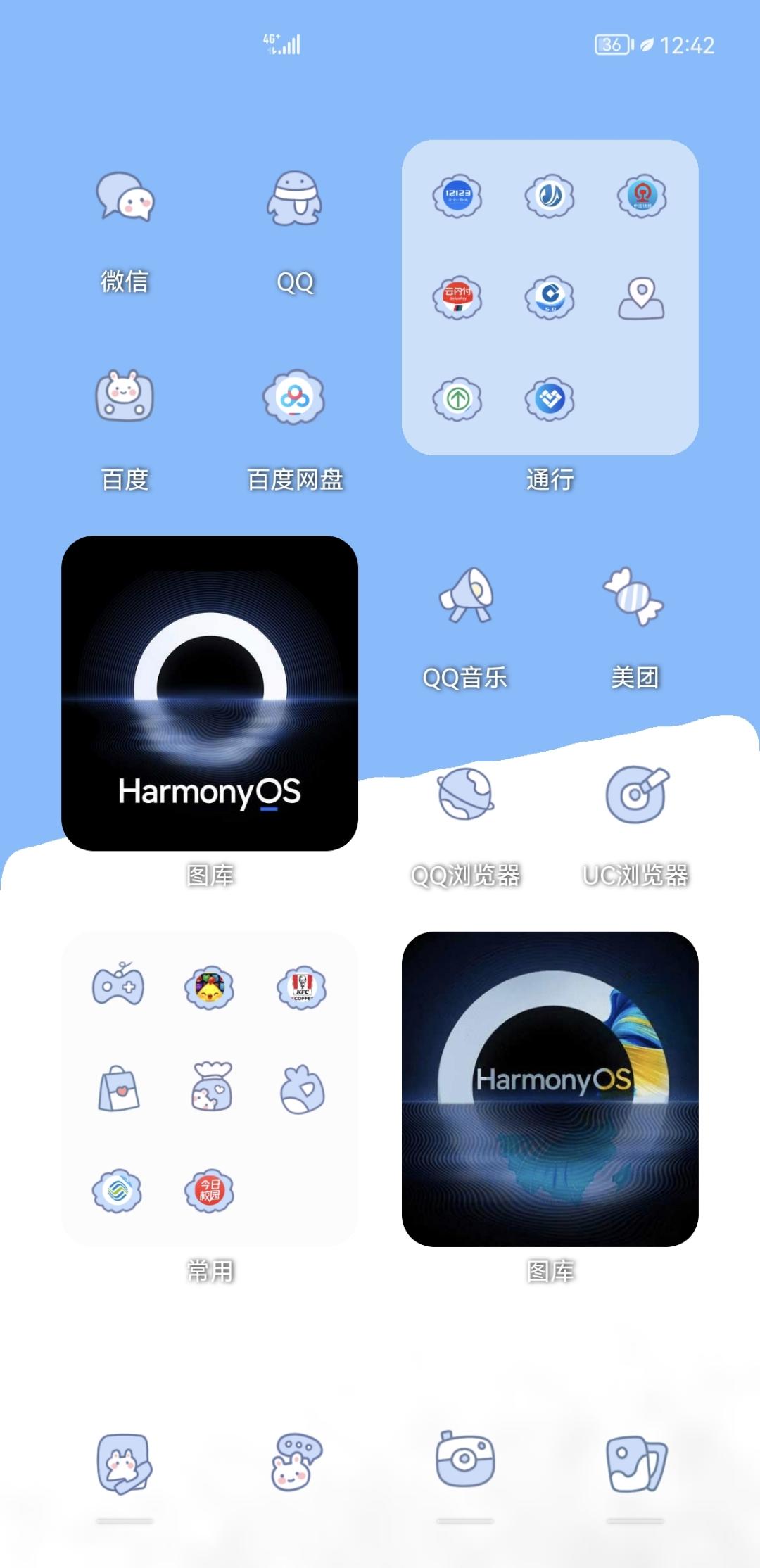 Screenshot_20210909_124233_com.huawei.android.launcher.jpg