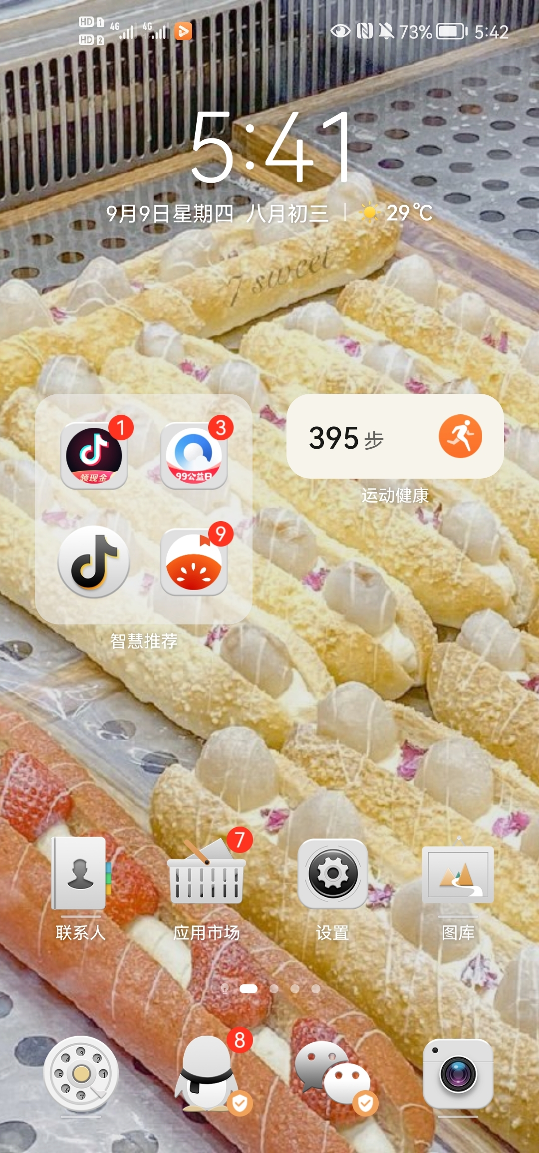 Screenshot_20210909_174200_com.huawei.android.launcher.jpg
