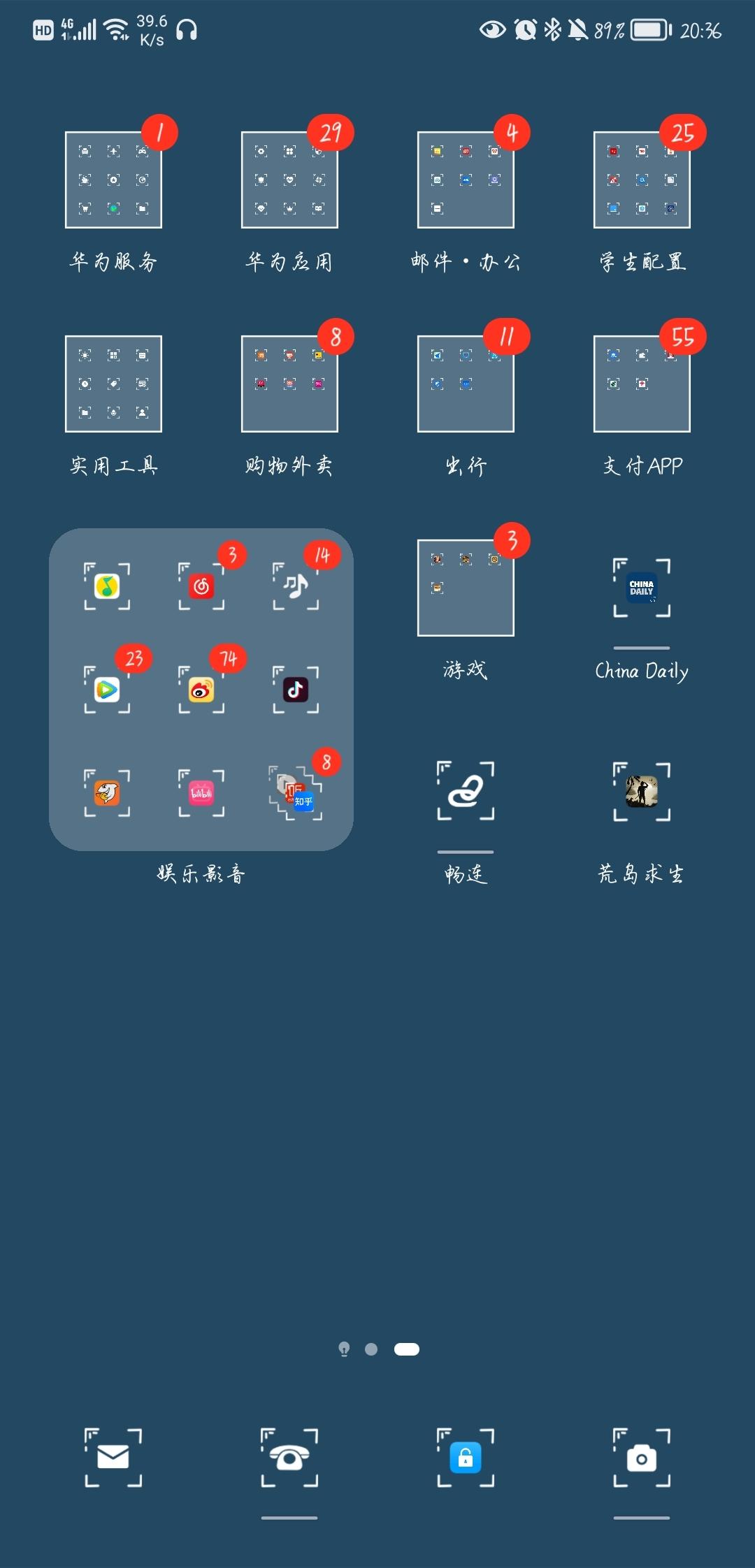 Screenshot_20210909_203615_com.huawei.android.launcher.jpg